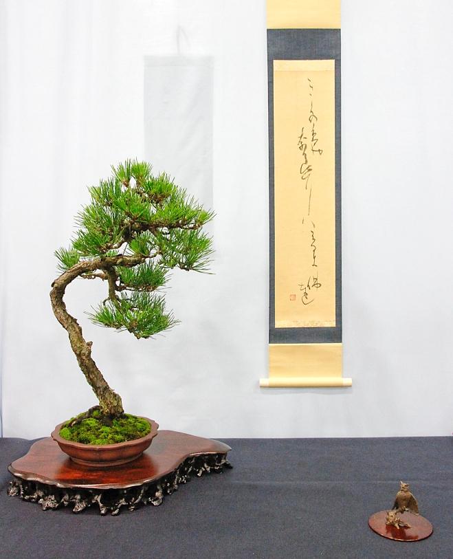 YOSHIMURA AWARD